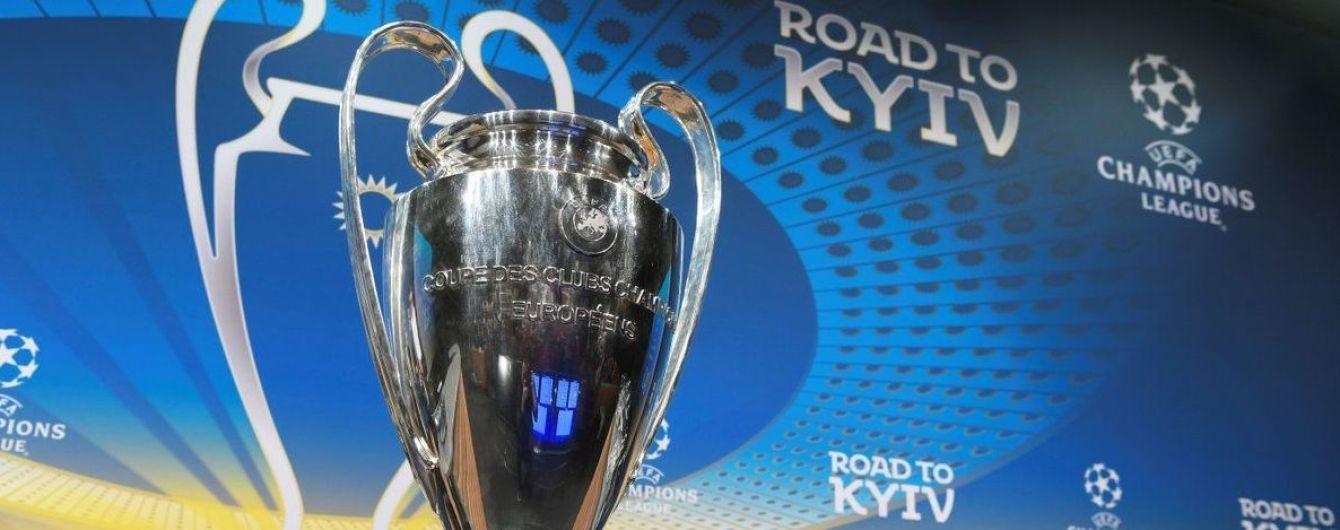 В финале Лиги чемпионов в Киеве сыграют мячом с цветами флага Украины
