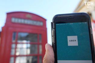 Топ-менеджер легендарного Інтернет-майданчика очолив британський Uber