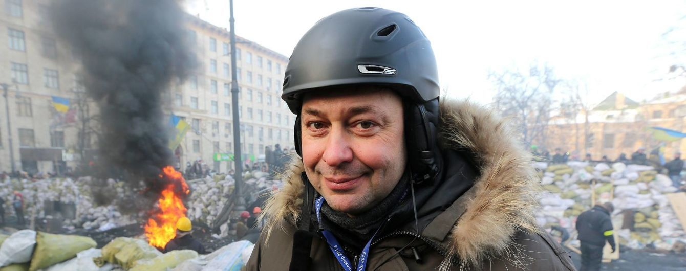 """Росія відкрила кримінальну справу через затримання керівника """"РИА Новости"""" Вишинського"""