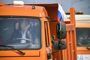 Путин открыл движение по мосту к анексированному Крыму