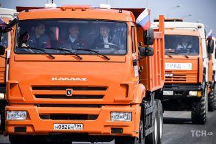 19-километровая петля. Как мост в оккупированный Крым разрушает экологию и экономику Украины