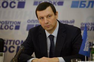 """Луценко хочет привлечь к ответственности """"оппоблоковца"""" за недостоверные данные в декларации"""