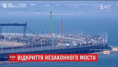 """Россияне планируют запустить движение по автомобильной части так называемого """"Крымского моста"""""""
