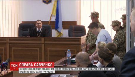 Суд продлил арест Надежды Савченко
