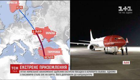 Літак норвезької компанії здійснив екстрене приземлення у Львівському аеропорту