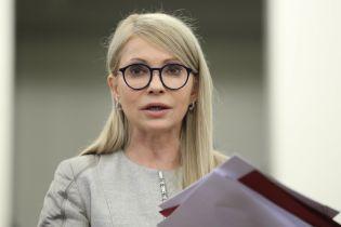 Тимошенко офіційно підтвердила, що балотуватиметься на посаду президента