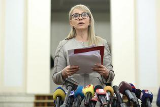 Коломойського і Тимошенко помітили в одному готелі у Варшаві