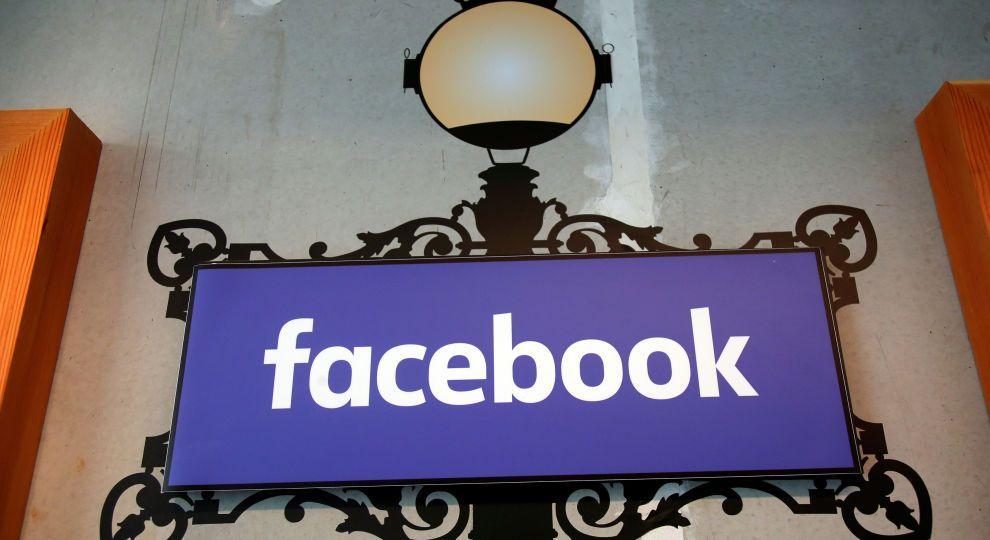 Facebook і Twitter запустили спільний проект з Google і Microsoft