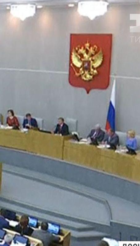 Россия вводит контрсанкции против США