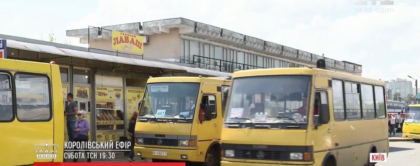 Обстріл маршрутки в Києві: куля пролетіла в 20 см над головами пасажирів