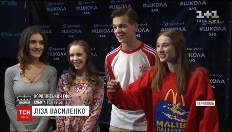 """Актеры сериала """"Школа"""" отправились во всеукраинский тур"""