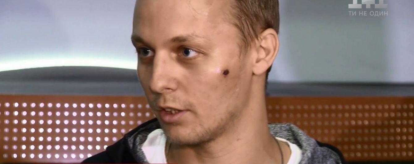 Подробности избиения сына Шуфрича: пострадавшие даже не отбивались
