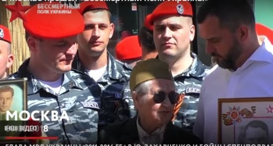 У Москві на параді 9 травня помітили трьох екс-беркутівців, яких розшукують за вбивства майданівців