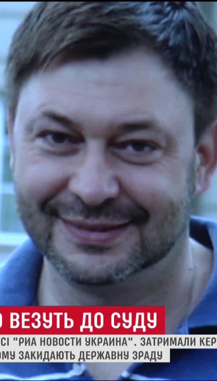 """Меру пресечения руководителю """"РИА Новости"""" Кириллу Вышинскому будут выбирать в Херсоне"""