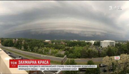 Над пригородом Вашингтона повисло удивительное облако