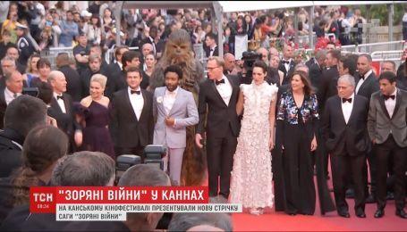"""У Каннах яскраво презентували нову стрічку саги """"Зоряні війни"""""""