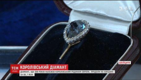 В Швейцарии дороже, чем надеялись, продали бриллиант с королевской историей