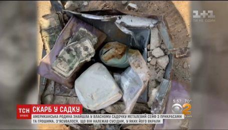 Американська родина знайшла скарб у власному садку