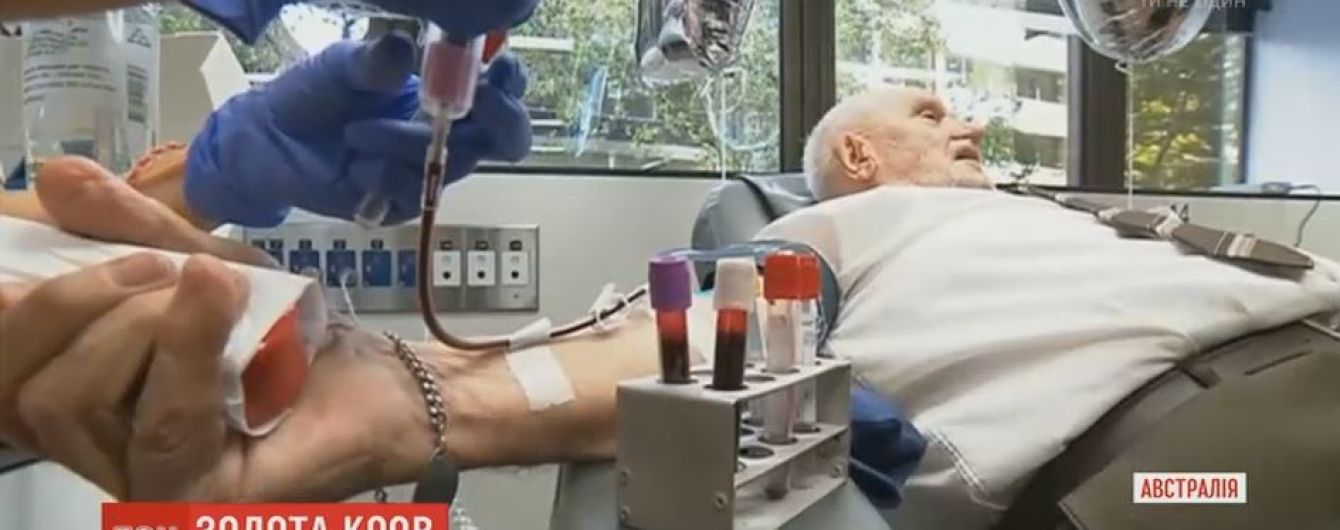 """Человек с """"золотой"""" кровью: 81-летний австралийский донор в 1173 раз сдал свою уникальную кровь"""