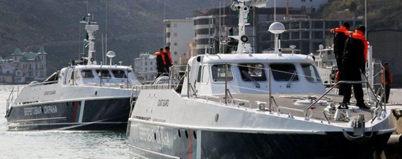 На капитана задержанного судна ФСБ открыло уголовное дело