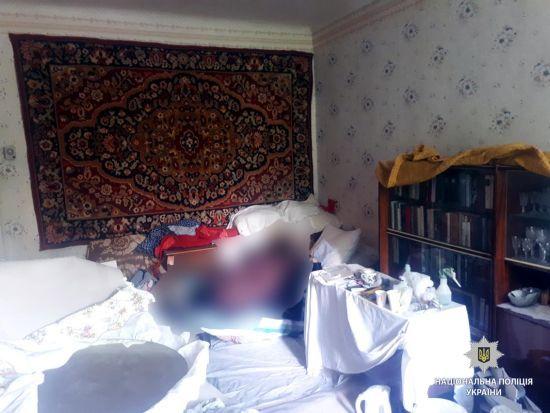 У харківській квартирі виявили труп вчительки