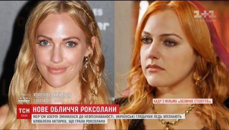 """Актриса, игравшая Роксолану в """"Величественном веке"""", кардинально изменила внешность"""