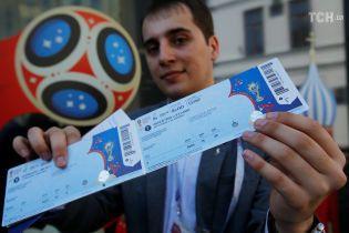 Понад 5 тисяч українців купили квитки на Чемпіонат світу з футболу в Росії