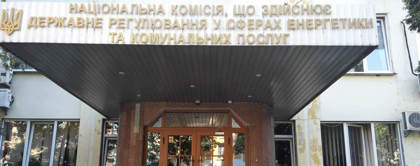 Заморожена реформа. Суд заблокував конкурс на посади членів Нацкомісії, що регулює тарифи