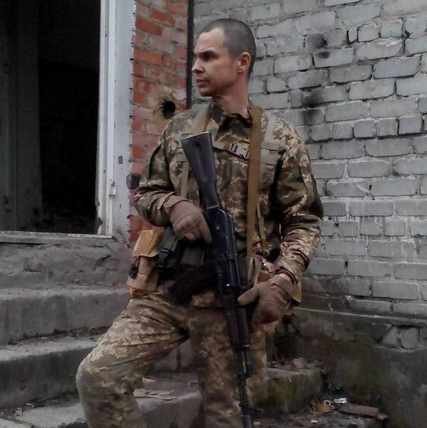 Сергій Гундер