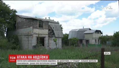 """Враг ударил """"Градами"""" по Авдеевке"""