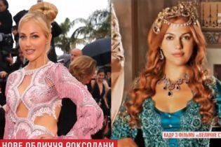 """""""Роксолана"""" Мерьем Узерли изменила внешность до неузнаваемости"""