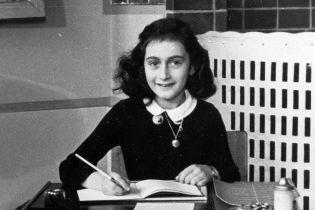 Секс и непристойные шутки: ученым удалось расшифровали скрытые записи из известного дневника Анны Франк