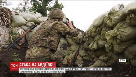 "Боевики ударили ""Градами"" по Авдеевке"