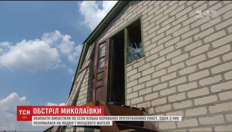 Оккупанты выпустили по Николаевке несколько управляемых противотанковых ракет