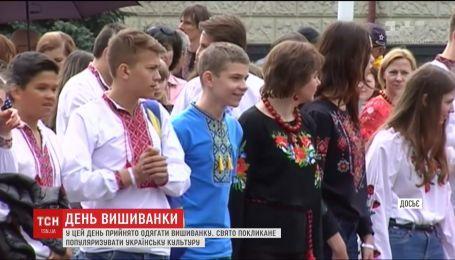 В Україні відзначають День вишиванки