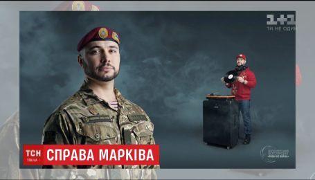 Долю українця Віталія Марківа сьогодні вирішуватиме суд в Італії