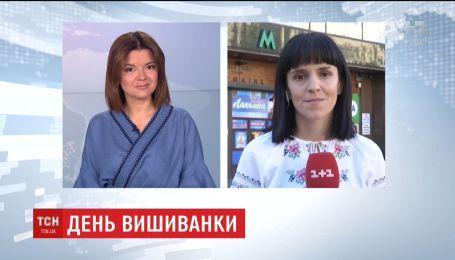 Киевляне в вышиванках могут бесплатно проехаться в метро