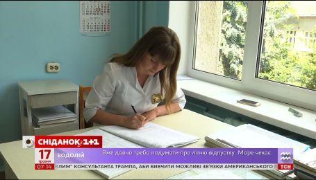 Українцям виписуватимуть лікарняні листи за новою системою