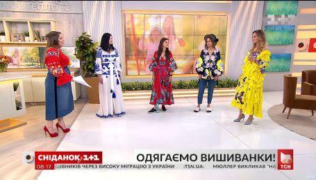 Як обрати стильну і якісну вишиванку - поради дизайнерки Юлії Магдич