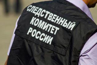 У Росії порушили кримінальну справу після публікації відео тортур ув'язненого в ярославській колонії