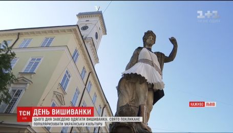 Українці розповіли, чому сьогодні одягли вишиванки