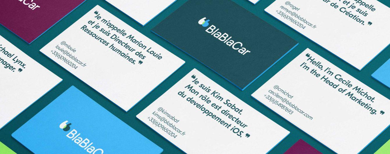 Співзасновник BlaBlaCar пророкує автомобілістам глобальні зміни