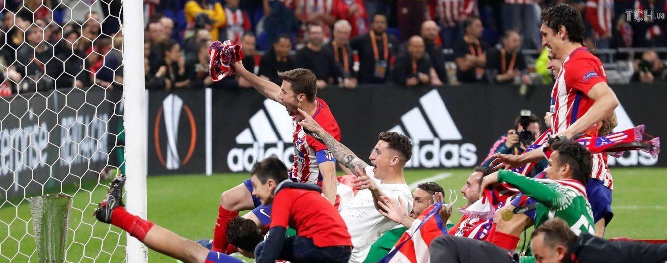 """""""Реал"""" привітав """"Атлетіко"""" з перемогою у Лізі Європи"""