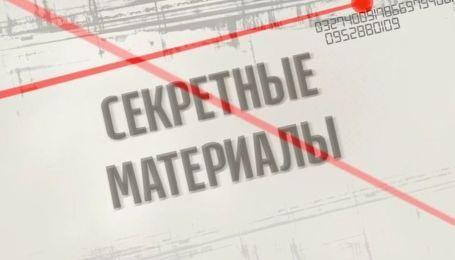 Ревизия дорог южной Украины