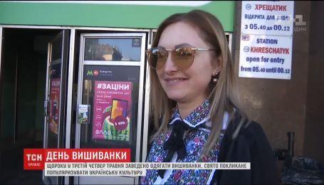 """В Киеве вечером планируют установить """"вышитый"""" рекорд"""