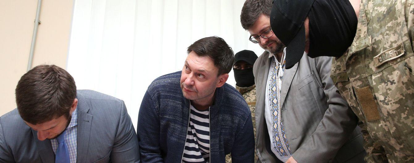 Геращенко пояснила, чому Вишинського немає у списку росіян, яких готові обміняти на українських політв'язнів
