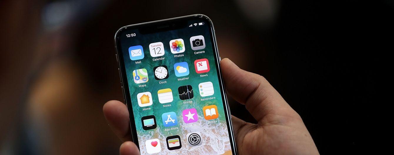 Новая эпоха в дизайне смартфонов: Apple рассказала обудущем iPhone