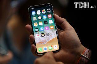 Десять вже відомих фактів про iPhone X і ще п'ять секретів, які Apple приховала