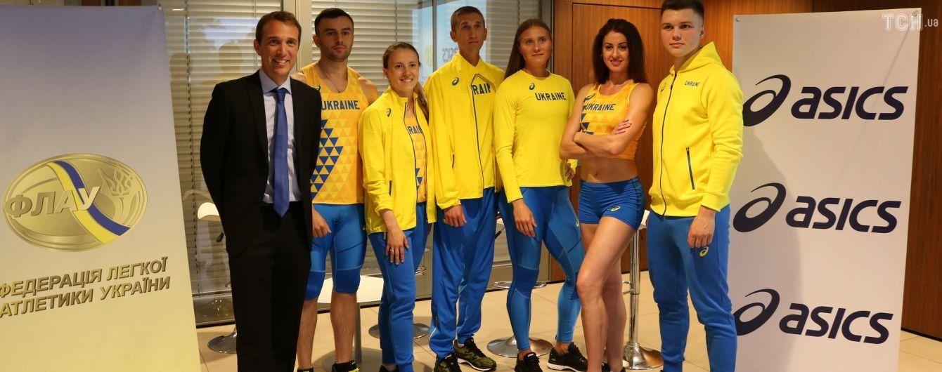 """Українські легкоатлети стали """"моделями"""" і показали нову форму, у якій здобуватимуть нагороди"""