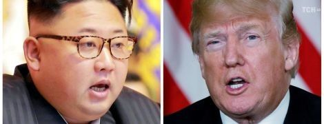 Поспішили: у Трампа випустили пам'ятну монету до запланованого саміту із Кім Чен Ином